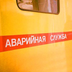 Аварийные службы Спасск-Дального