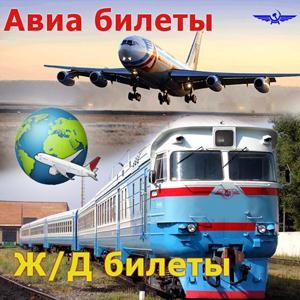 Авиа- и ж/д билеты Спасск-Дального