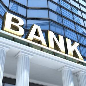 Банки Спасск-Дального