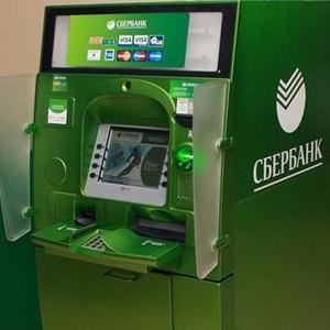 Банкоматы Спасск-Дального