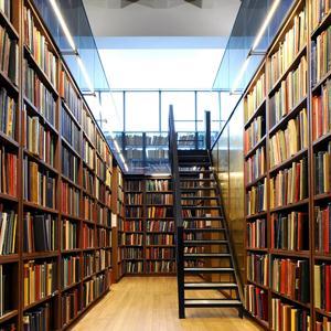 Библиотеки Спасск-Дального