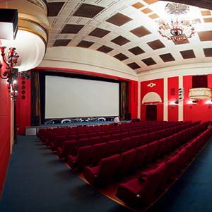 Кинотеатры Спасск-Дального