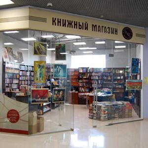 Книжные магазины Спасск-Дального