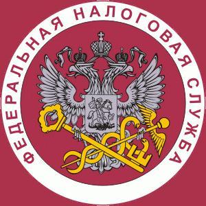 Налоговые инспекции, службы Спасск-Дального