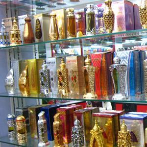 Парфюмерные магазины Спасск-Дального