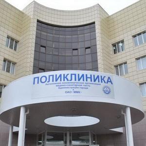 Поликлиники Спасск-Дального