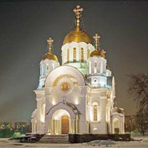 Религиозные учреждения Спасск-Дального