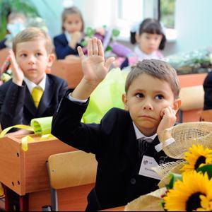 Школы Спасск-Дального