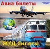 Авиа- и ж/д билеты в Спасск-Дальнем