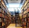 Библиотеки в Спасск-Дальнем