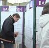 Центры занятости в Спасск-Дальнем