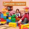 Детские сады в Спасск-Дальнем