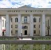 Дворцы и дома культуры в Спасск-Дальнем