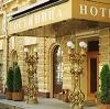 Гостиницы в Спасск-Дальнем