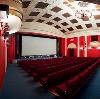 Кинотеатры в Спасск-Дальнем