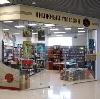 Книжные магазины в Спасск-Дальнем