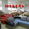 Магазины мебели в Спасск-Дальнем