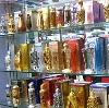 Парфюмерные магазины в Спасск-Дальнем