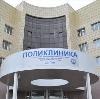 Поликлиники в Спасск-Дальнем