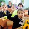 Школы в Спасск-Дальнем
