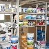 Строительные магазины в Спасск-Дальнем