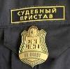 Судебные приставы в Спасск-Дальнем