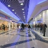 Торговые центры в Спасск-Дальнем